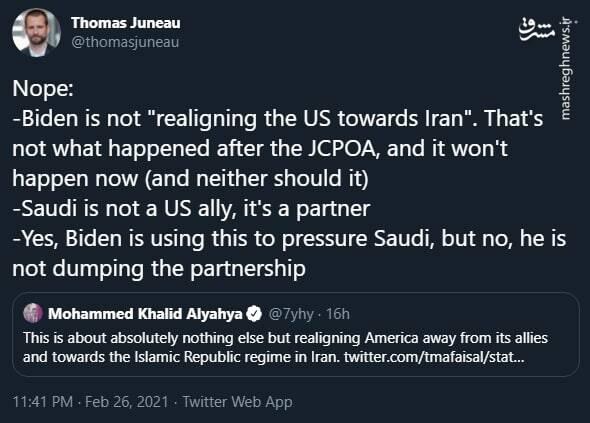 رویکرد بایدن، فشار بر عربستان است نه کنارگذاشتن شراکت