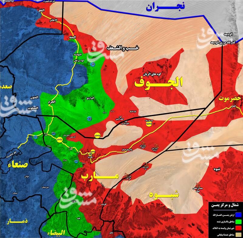آخرین خبرها از نبردهای تن به تن در حومه شهر مارب/ ۸ کیلومتر تا سقوط مهمترین پایگاه آلسعود در خاک یمن + نقشه میدانی و عکس