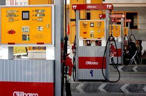 شرکت پخش، شیر گازوئیل «طرح رزاق» را بست