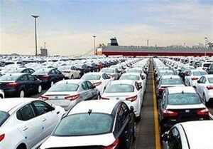 مصوبه مجلس درباره حقوق ورودی خودرو در سال آینده