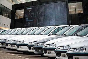 الزامات عرضه خودرو در بورس