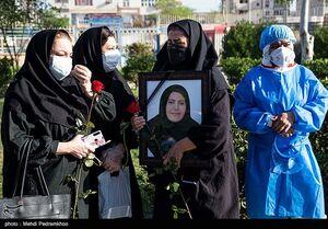 عکس/ تشییع پیکر شهید مدافع سلامت فاطمه نجم السادات