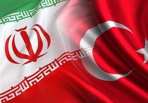 سفیر ایران در ترکیه فراخوانده شد
