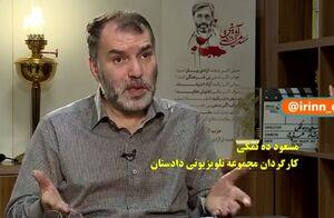 دهنمکی: مهاجمان به دادستان، انقلابیهای لیبرال بودند+فیلم