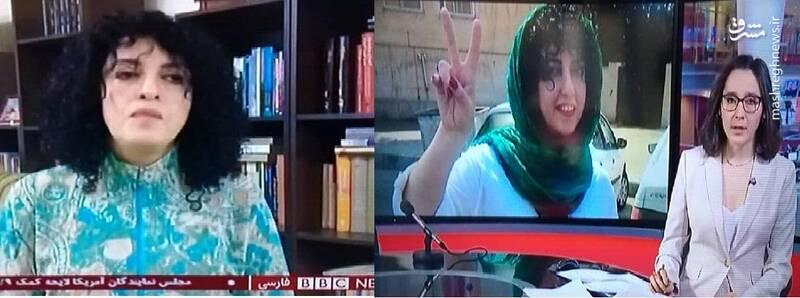 خانم نرگس محمدی! یک سری به آمریکا بزنید