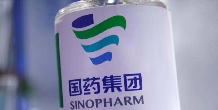 واکسن چینی به کنترل همهگیری کمک میکند