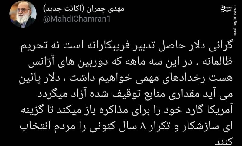 رخدادهای مهم در ایران با فعالیت دوربینهای آژانس