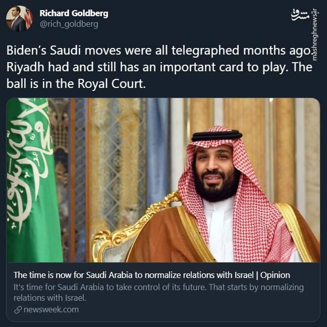 زمان عادیسازی روابط عربستان با اسرائیل فرارسید