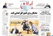 فرصت سوزی نکنید بایدن دست دشمنان ایران را بسته است/ آرمین: اینکه بگوییم «دولت روحانی مسبب وضعیت موجود است» بیصداقتی است