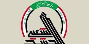 الحشد الشعبی: آمریکا، نیروهای عراقی را در مرز هدف گرفت نه در خاک سوریه