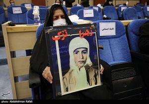 عکس/ یادواره زنان شهید جانبازو آزاده استان همدان