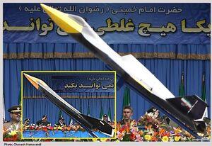 فیلم/ رژه سامانه پهپادی ارتش جمهوری اسلامی ایران
