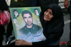 شهید محمود بهشتی