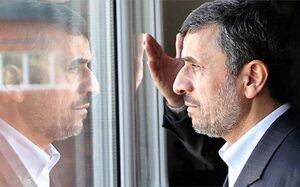 چرا احمدینژاد دچار توهم خودشیفتگی شده است؟/ رئیسجمهور سابق فقط مطیع مطلق میپسندد