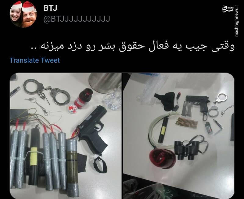 وقتی جیب یه فعال حقوق بشر رو دزد میزنه +عکس