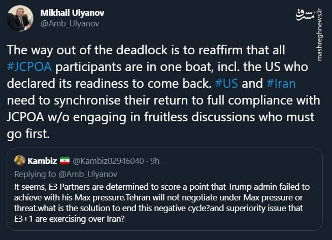 روسیه: ایران و آمریکا باید بازگشت به برجام را همزمان انجام دهند