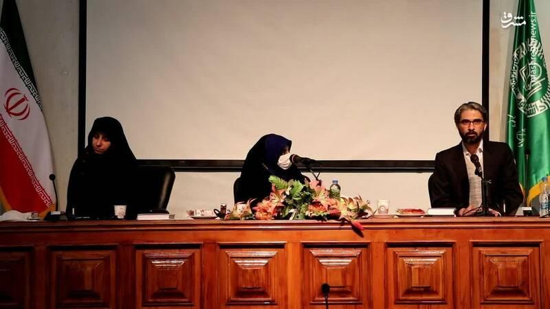 نقد کتاب «نا» در مشهد برگزار شد