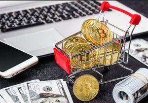 افزایش قیمت بیتکوین پس از گزارش سیتیبانک آمریکا