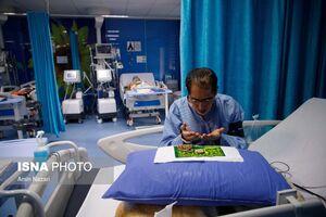 عکس/ بیمارستان گلستان اهواز در وضعیت قرمز کرونا