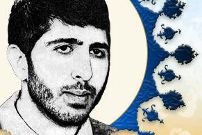 شهید راوی محسن فیض - کراپشده