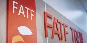 درباره FATF در جلسه فردای مجمع تشخیص مصلحت تصمیمگیری نمیشود