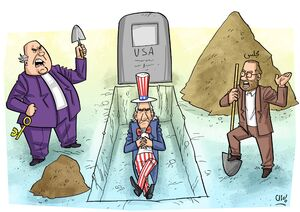 دفن آمریکا