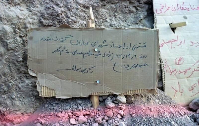 ماجرای شهادت ۴ فرمانده در زمان سخنرانی حاج همت+ تصویر