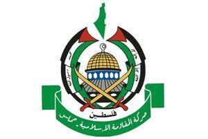 حماس: دیوان لاهه در برابر فشارهای اشغالگران مقاومت کند - کراپشده