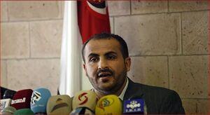 واکنش انصارالله به ادعای دیدار با مقامات آمریکایی