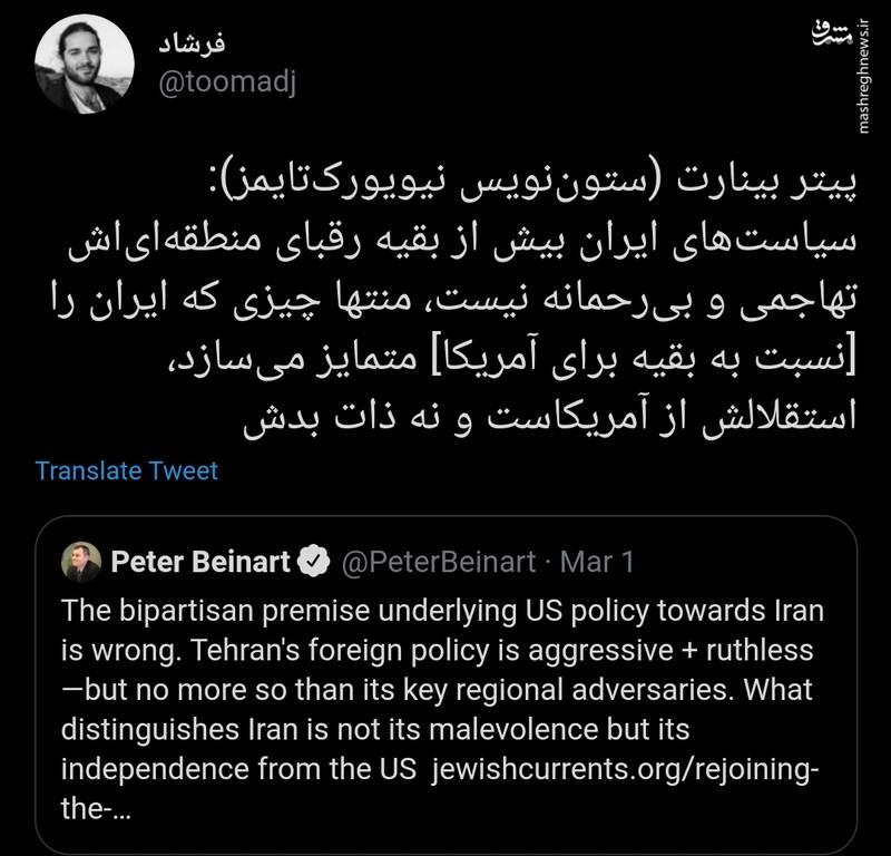 چرا ایران نسبت به سایر کشورها برای آمریکا متفاوت است؟