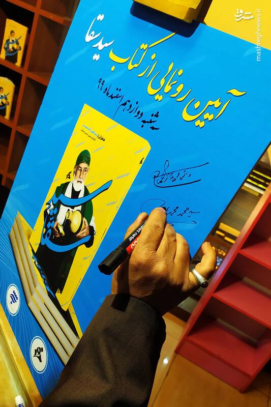 هشدار مادر «حاج محمود کریمی» به مسئولان + عکس