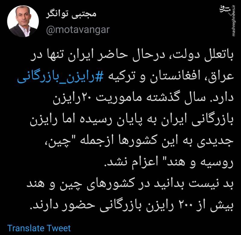 چرا ایران تنها در سه کشور رایزن بازرگانی دارد؟