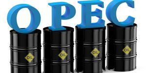 قیمت نفت دوباره عقب نشست