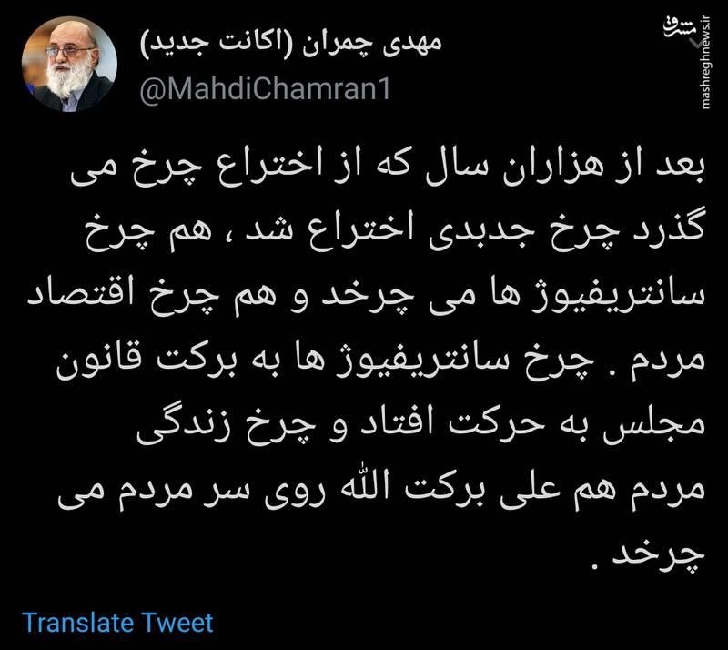 چرخ زندگی مردم هم علی برکت الله روی سر مردم میچرخد