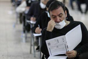 عکس/ برگزاری آزمون دکتری ۱۴۰۰