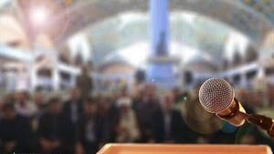 انتخابات در نظام جمهوری اسلامی ایران بر پایه رای مردم استوار است
