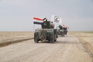 عراقی.jpg
