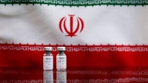 واکسن ایرانی نمایه واکسن کرونا نمایه واکسن کرونای ایرانی نمایه