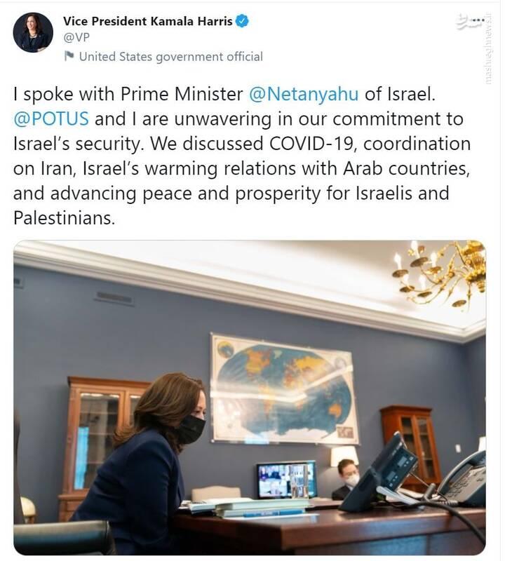 کاملا هریس: در تعهد خود در قبال امنیت اسرائیل دریغ نمیکنیم
