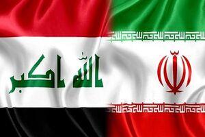 ایران عراق ایران