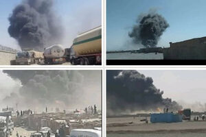 عکس/ آتش سوزی در گمرک مرزی افغانستان با ایران