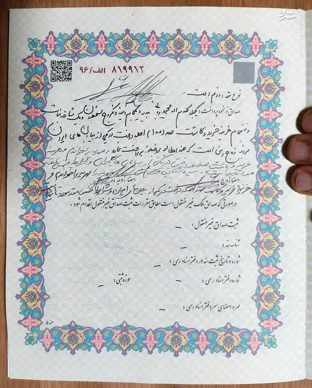 دامادی که مهریه عروس را در کویر پرداخت کرد +فیلم