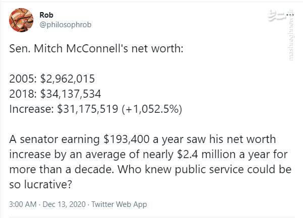 درآمد عجیب یک سناتور آمریکایی