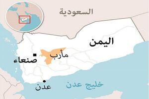 پیشروی های برق آسای نیروهای یمنی در جبهه مارب