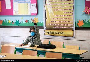 اُفت عملکرد دانشآموزان ایرانی در درس علوم