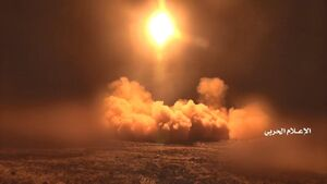 حملات سنگین موشکی و پهپادی یمن به خاک سعودی
