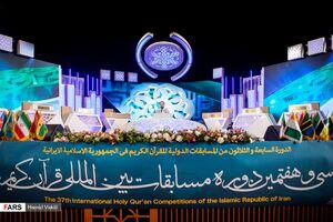 درخشش حافظ کل مؤسسه مهد قرآن در مسابقات بین المللی قرآن کریم