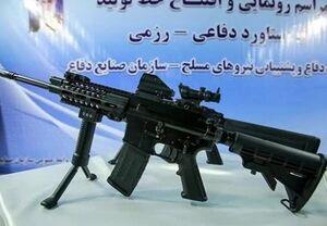 """فیلم/ شلیک با سلاح تهاجمی تمام ایرانی """"مصاف"""""""