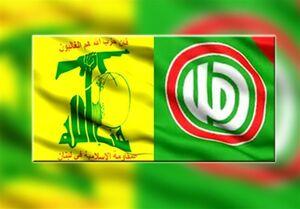 بیانیه حزبالله و امل در واکنش به اعتراضات خیابانی