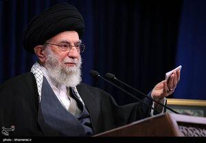 پاسخ آیتالله خامنهای به استفتاء درباره پوشش مقابل نامحرم